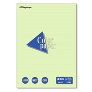(業務用100セット) Nagatoya カラーペーパー/コピー用紙 【A4/最厚口 25枚】 両面印刷対応 若草 B07PGD4K5W