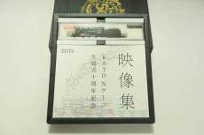 限定品 KATO カトー 2027 C50型 蒸気機関車 KATO Nゲージ50周年記念製品 B07T612NWP