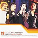 TOUR1999~Higher and Higher!~ [DVD]