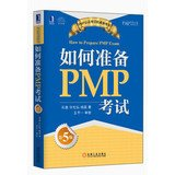 Download PMP Certification Examination Series: How to Prepare for PMP Exam ( 5th Edition )(Chinese Edition) pdf epub