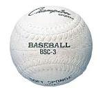 Rubber Baseballs by Champion Sports