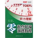 Listening comprehension - TOEFL progressive beginners tutorial - a CD-ROM containing MP3