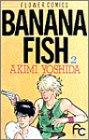 Banana fish (2) (別コミフラワーコミックス)