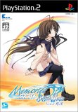 Memories Off After Rain Vol. 2 Souen Tsujouban [Japan Import]