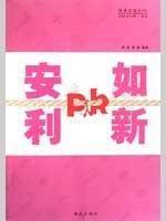 queen-pk-mengniu-paperback
