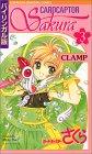 Cardcaptor Sakura, Vol. 3 (Kodansha Bilingual Comics) (English and Japanese Edition)