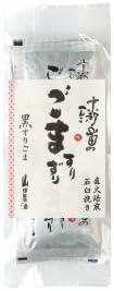 山田製油 京都山田 【新】石臼挽きすりごま(黒)小袋 3×10袋