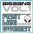 1st Live Concert: Vol 1 by Yg Entertainment