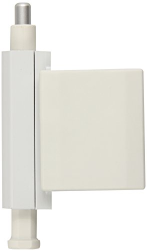 Cardinal Gates Patio Door Guardian, White (Patio Guardian Doors)