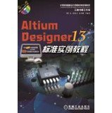 altium-designer-13-standard-tutorial-examples-with-cd-chinese-edition