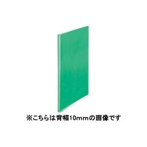 生活日用品 (業務用200セット) シンプルクリアファイル 【A4】 10ポケット タテ入れ FC-210SC 緑 B074MMVMSQ