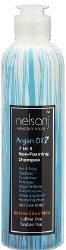 Nelson j Beverly Hills Argan Oil 7 Non-Foaming Shampoo by Nelson j Beverly Hills