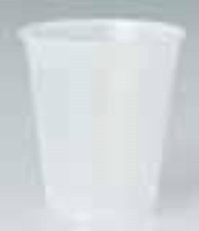Solo Medicine Cup - P3ASL - Translucent 3 oz., 100 Each / Sleeve