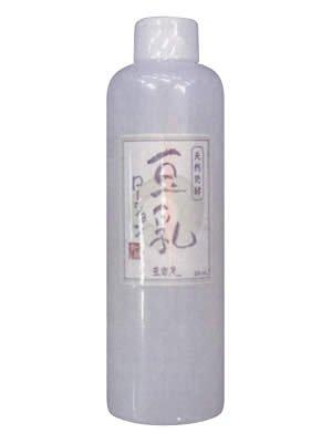 【コジット】 豆乳ローション 豆富庵のサムネイル