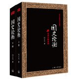 Read Online National History On balance (all 2)(Chinese Edition) pdf epub