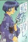 Ai Yori Aoshi 03