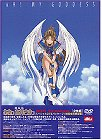 Ah The Movie DVD Special DTS package My Goddess (<DVD>) (2001) ISBN: 4062107600 [Japanese Import]