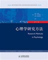 Ministry of Education Psychology Education Steering Committee recommended: Psychology Research Methods (7th Edition) pdf