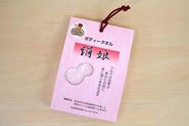 碓氷製糸株式会社 絹娘(きぬっこ)