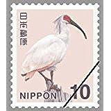 日本郵便 10円切手 【100枚】 ケース付き セット販売
