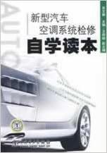 Download gratis bøger nederlandsk new automotive air conditioning system maintenance self Reader(Chinese Edition) PDF
