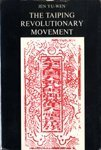img - for The Taiping Revolutionary Movement by Jen Yu-Wen (1973-11-23) book / textbook / text book