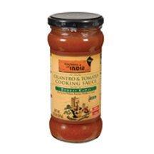 Kitchens of  India Bombay Kadai - Cilantro & Tomato, 12.2-Ounce Glass (Pack of 6) - Bombay Glass