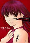 Anne Freaks (1) (Kadokawa Comics Ace) (2001) ISBN: 4047133884 [Japanese Import]