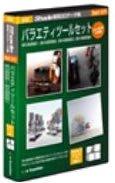 新版 Shade実用3Dデータ集 バラエティツールセット Set05 B000AFHZ9E Parent