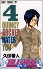 BLEACH  4 (ジャンプ・コミックス)