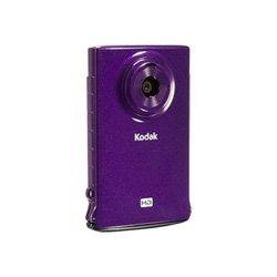 Kodak Mini Underwater Camera - 2