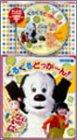 CD colochan pack NHK Inai Inai Baa! Guruguru Dokka~n !