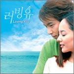 [CD]LOVING YOU オリジナル・サウンドトラック