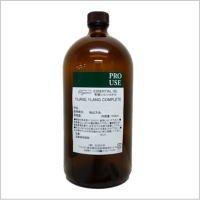 生活の木 有機ゼラニウム 1000ml エッセンシャルオイル/精油/オーガニック B06W56PXWM