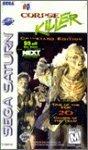 Corpse Killer - Sega Saturn by Acclaim