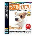 ラベル イカプリ HEARTY DOG キャンペーン版 B00005U2MR Parent
