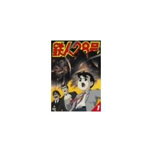 鉄人28号 (2004)