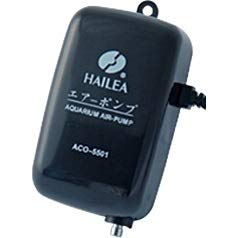 Osaga aireador Compresor de Aire oxigenador Acuario hailea ...