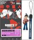 GANTZ 7 (ヤングジャンプコミックス) [単行本]