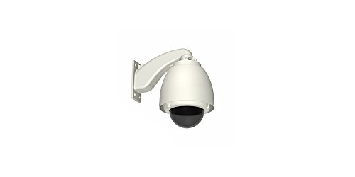 (Axis 3067V212 A-ODW5T(OW) Wall-mountable Outdoor Dome Housing with sunshield)