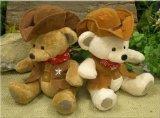 Wishpets Stuffed Animal - Soft Plush Toy for Kids - 6
