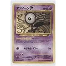 Pokemon - Unown (Pokemon TCG Card) 2002 Pokemon Neo Discovery Booster Pack [Base] Japanese #201