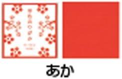 単色おりがみ(100枚) あか 192-716