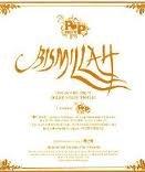 Bismillah - Composed and Sung By Daler Singh Mehndi