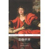Download World Classic Literature : Les Misrables (Vol.2) ( full translation )(Chinese Edition) ebook