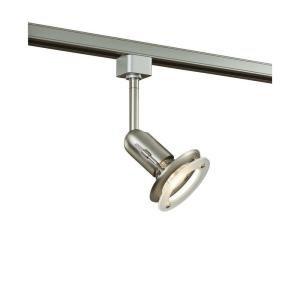 Hampton Bay EC2300BA 1-Light Brushed Steel Linear Track Lighting Fixture