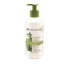 Moisturizing Lotion Dry Skin with Aloe Vera Pulp Dry (Aloe Pulp)