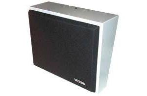 8in Amplified Wall Speaker, Metal, Black