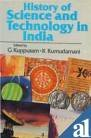 History of Science and Technology in India, , 8185067317