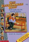 Mary Anne and the Memory Garden (Babysitters Club)
